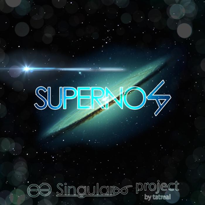 Supernova 500x500